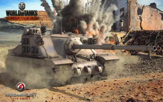 tanks, wot, world, tortoise,