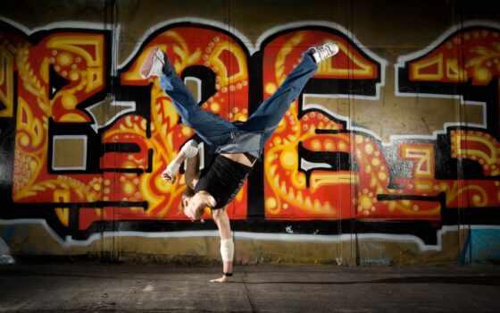 portable, dance, graffito, хип, hop, bluetooth, хип, time, плакат, хоп, predstavlyat