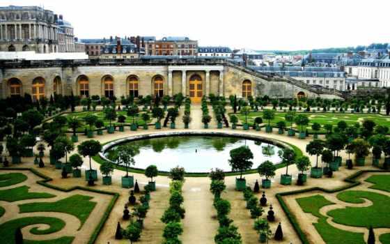 версаль, сад