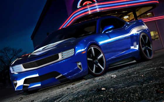 авто, chevrolet, camaro, машины, blue, car, высококачествен, concept, машина,