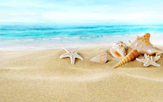 картинки на рабочий стол море пляж № 513186 бесплатно