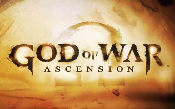 god, war, ascension,