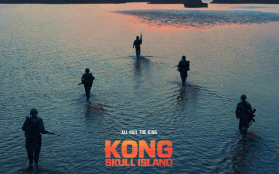 остров, kong, череп, черепа, king, march, movie, нояб,