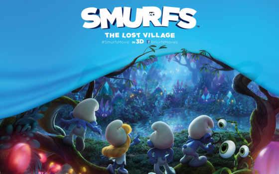 smurfs, деревня, lost, анимация, animated, mysterious, new, сниматься, movie, smurfette,