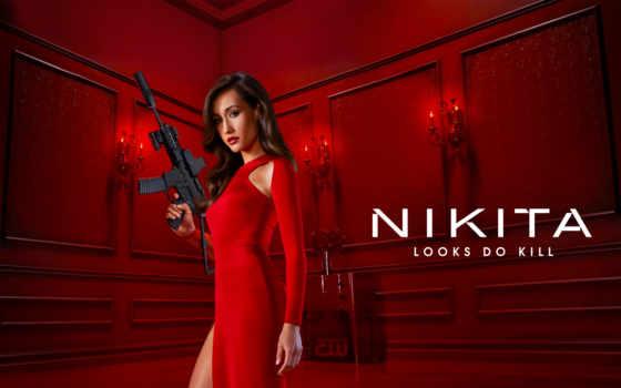 nikita, сниматься, девушка, кинотеатр, online, смотреть, season, янв, серия,