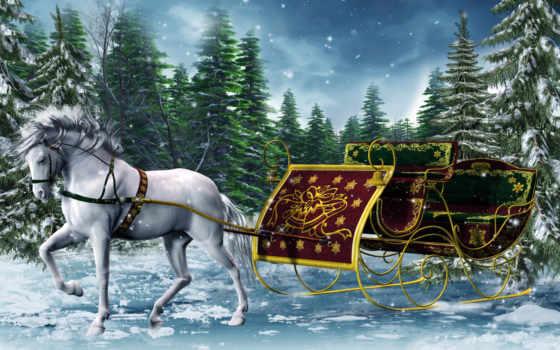 zima, лошади, сани