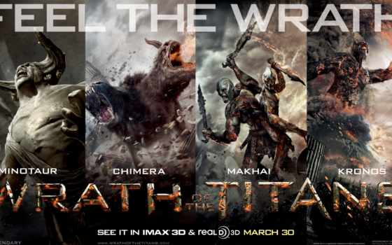 titans, wrath, плакат