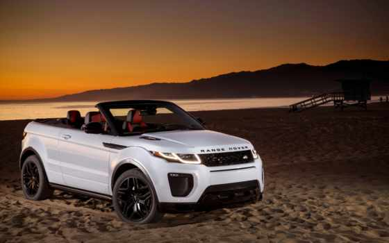 rover, evoque, range, cabriolet, land, эвок, рендж, кабриолет, cabrio,