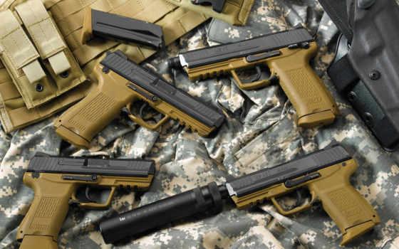 HK 45C с рамой песочного цвета - 4 штуки