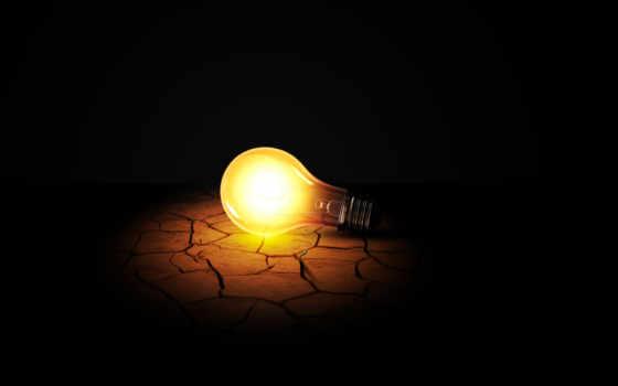 sveta, shutdown, отключения, сегодня, свет, отключат, электроэнергии, июня, городе, днепропетровске, без,