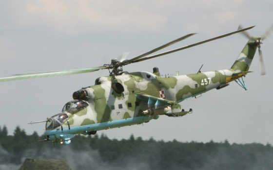 ми, вертолет Фон № 21434 разрешение 1920x1200