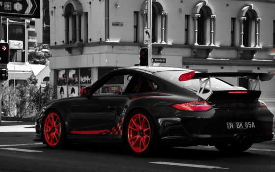 белые, чёрно, красные