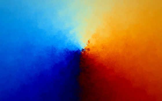 синий, красный, желтый,