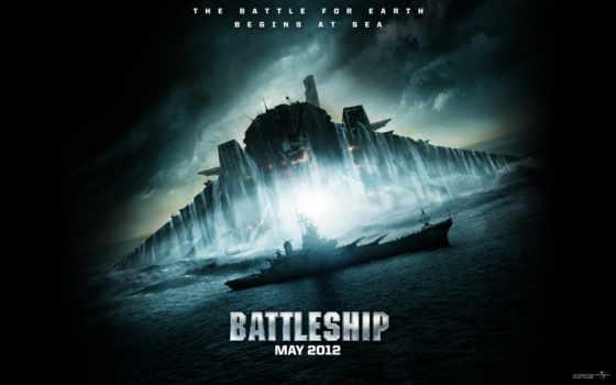 корабль, море, бой
