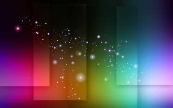 разноцветное, свечение