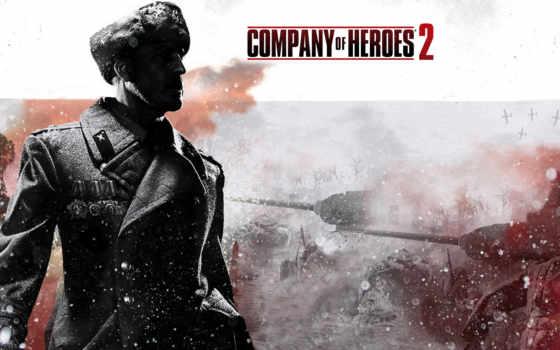 heroes, company, game, игру, war,