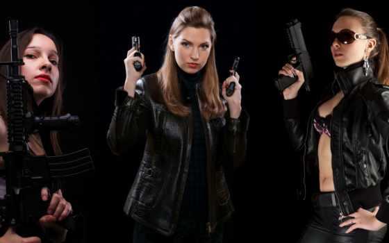 devushki, оружие, пистолеты, трио, девушка, акпп, conviction, сексуальная, оружием, пистолетом,