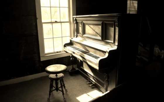piano, музыка, комната