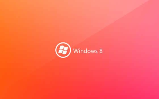 windows, microsoft, высоком