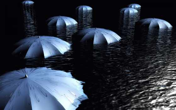 зонты, вода