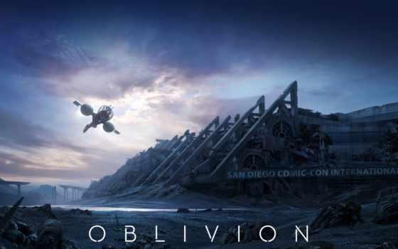oblivion, фильм