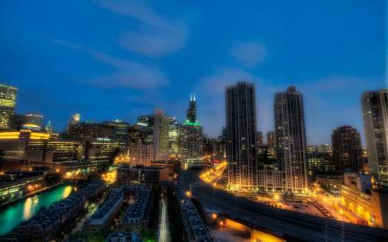 you, chicago, иллинойс
