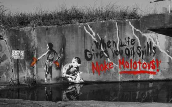 graffiti, надпись, стена