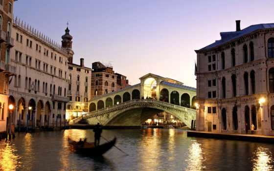 rialto, мост, венеции