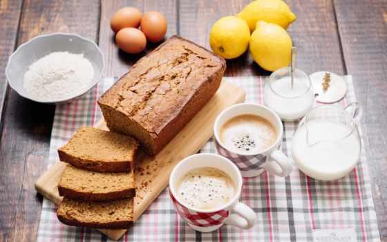 ,, блюдо, пища, кухня, банановый хлеб, pumpkin bread, soda bread, завтрак, хлеб, мука, торт, бисквит, кондитерские изделия, фруктовый пирог, corazón de caramelo, лимон