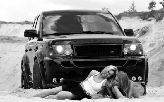 девушки, rover, range