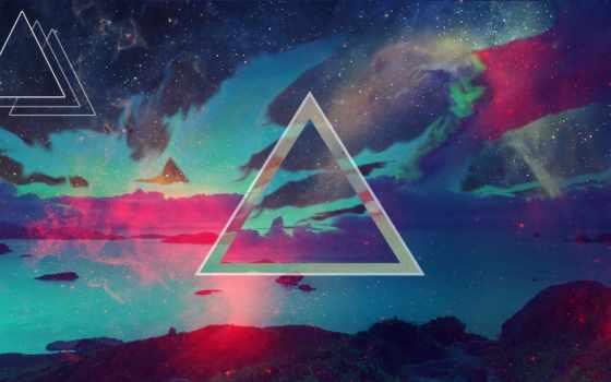 треугольник, свет