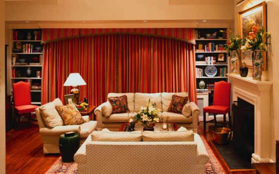 room, interior, living, шторы, столик, awesome, комнаты, штор, design, камин, букет, style, купон, жилой, dekor, best, диван, гостинной, мебель, one, good,