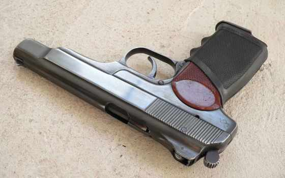 пистолет, стечкина, апс, акпп, apb, мм, оружие,