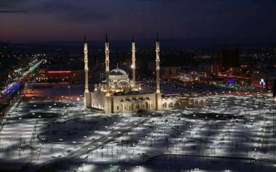 грозный, mosque, чечня
