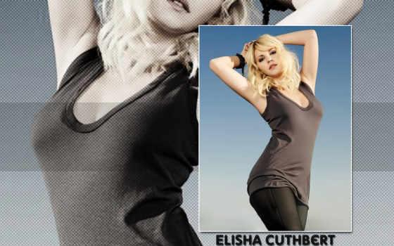 elisha, cuthbert, complex