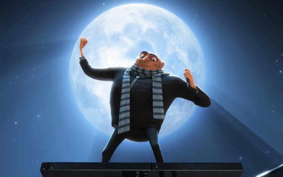 луна, steal, июл