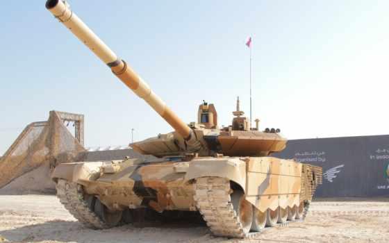 Т-90МС, танк, танков