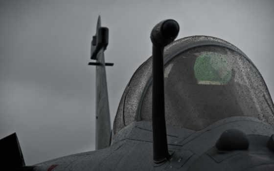 Авиация 21267