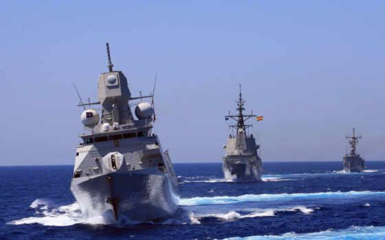 боевые, корабль
