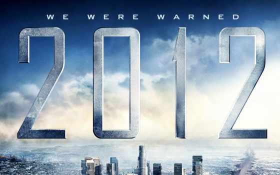new, год, широкоформатные
