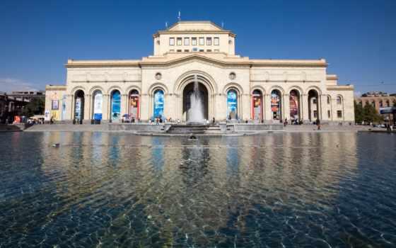 ереван, армении, armenia, museum, году, площади, город, столица,
