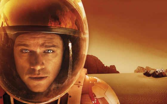 sur, марс, seul