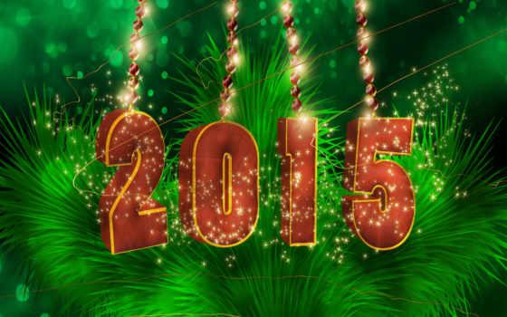 tochka, год, поздравь, друга, cards, годом, новым, красивые, открытки, привітання, вместе,