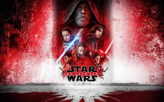 wars, star, jedi, последний, последние, джедаи, войны, звездные, фильма,