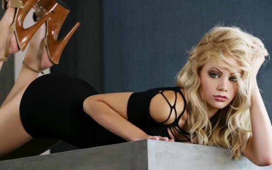 blonde, брюки, мб