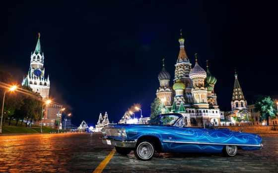 swag, chevrolet, impala, москва, россия, ola, авто, blue, машины, кремль,