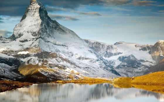 горы, маттерхорн, швейцария, swiss, гора, пейзажи -, top, озеро, mountains, швейцарии,
