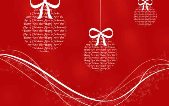 christmas, navidad, esfera