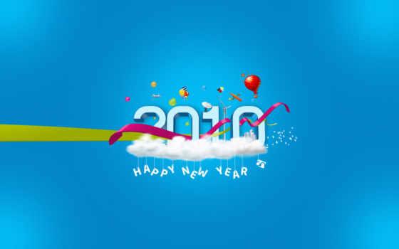 год, new, happy Фон № 123262 разрешение 1440x900