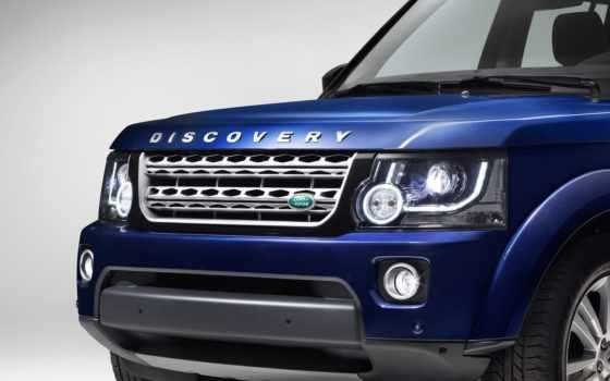 rover, land, discovery, дискавери, решетка, ленд,